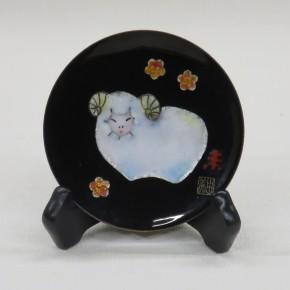 干支の飾り皿未 - コピー